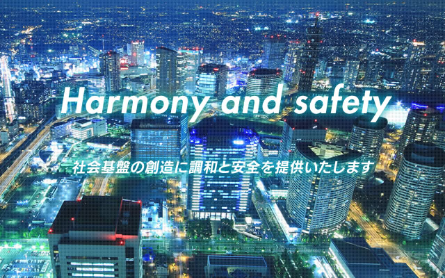 Harmony and safety